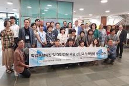 Delegation Südkorea